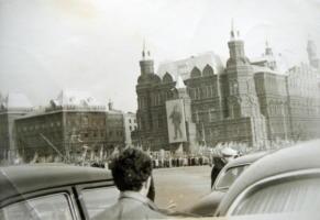 Москва 1957 г