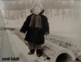 Пос. Главмосстроя, берег Москвы-реки, 1962 г. Усов Толя