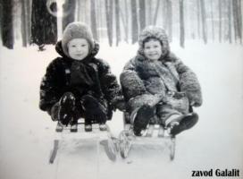Фото из архива Анатолия Усова